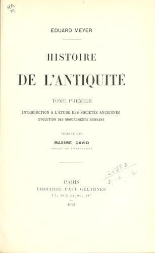 Histoire de l'antiquité