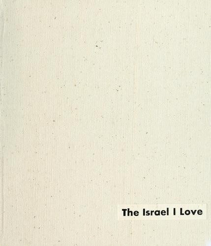 The Israel I love.