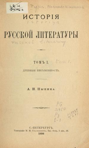Istoriia russko literatury.