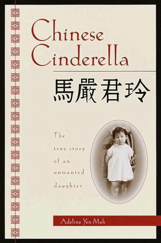 Download Chinese Cinderella